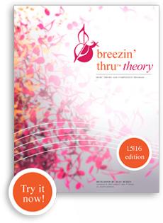 Breezin' Thru Theory